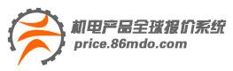 机电产品全球报价系统企业版
