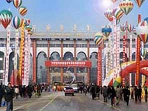 陕西工业展览馆中国工业网 中国工业网官方网站 机电展馆 展会信息