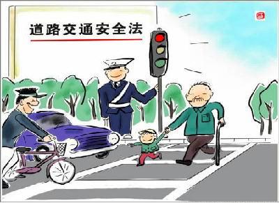 """海南《道路交通安全""""十二五""""规划》发布"""