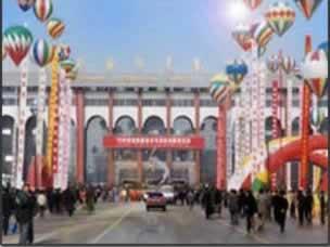 陕西国际展览中心展馆介绍 展会信息 中国工业网