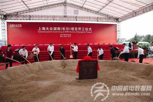 上海大众长沙工厂将投产MQB平台新车高清图片
