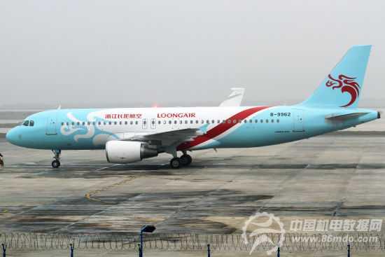 浙江长龙航空订购20架A320飞机