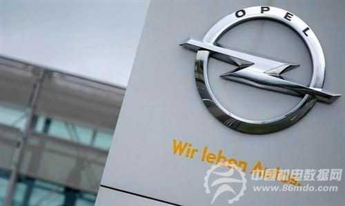通用汽车将斥资2.5亿欧元扩建波兰柴油发动机厂