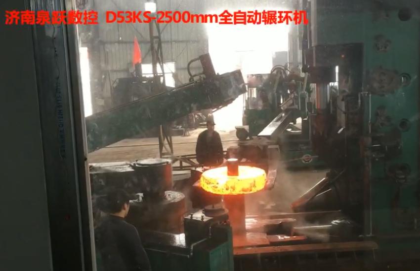 D53KS-2500mm全自动辗环机18854178854