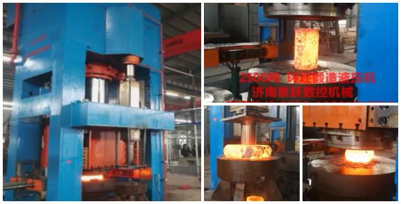 2500吨 环坯锻造液压机,济南泉跃数控机械有限公司18854178854